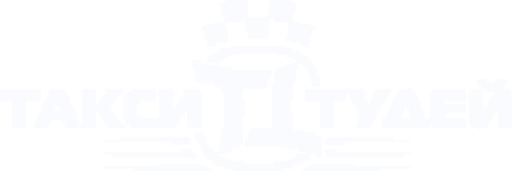 Логотип такси Тудей